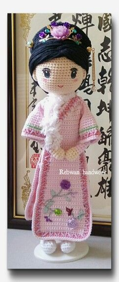 Amigurumi Free Patterns Geisha : Chinese crochet doll ? ??? ? crochet goodies Pinterest ...