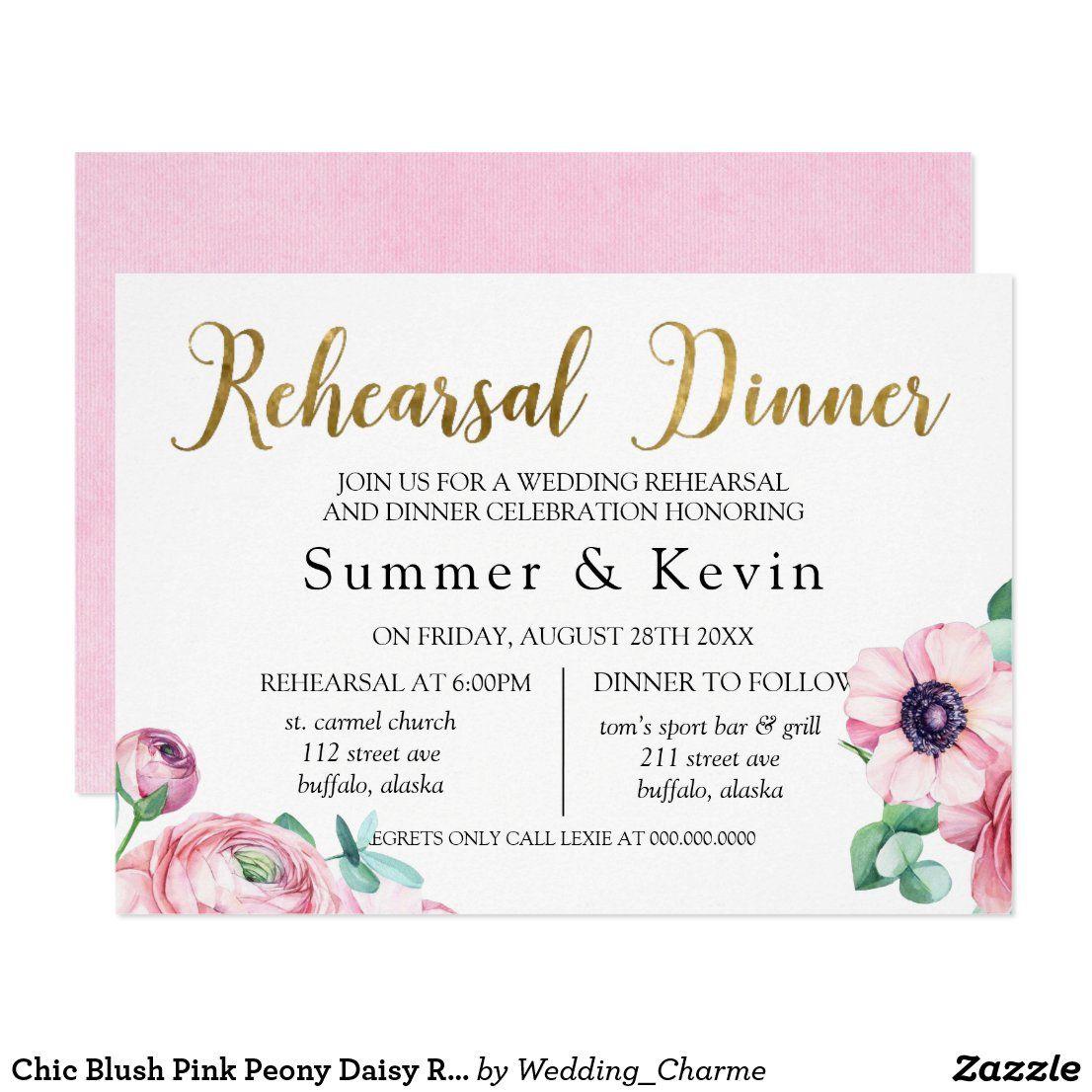 Blush Peony Rehearsal Dinner Invitation