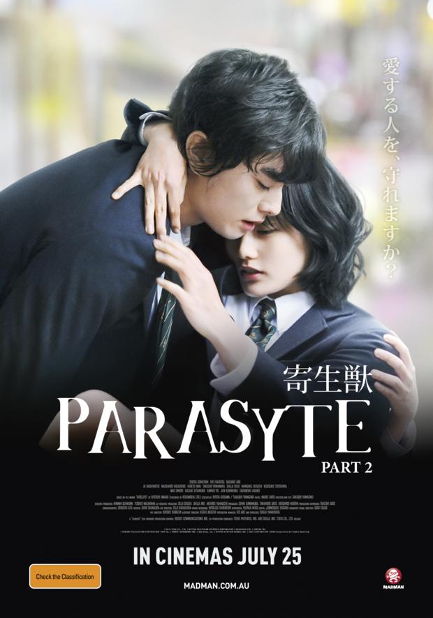 Parasyte, part 2 / Takashi Yamazaki 2015 Anime hd