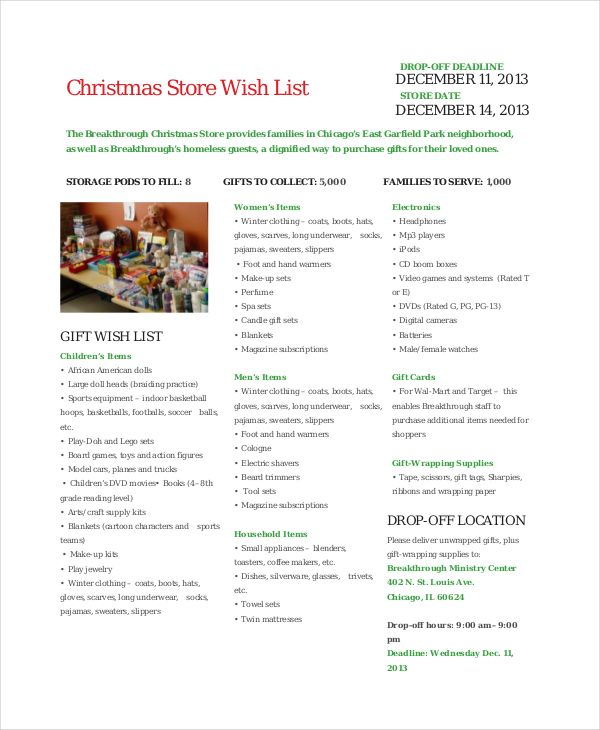 Christmas Store Wish List , Christmas List Template u2013 Steps to - christmas to do list template