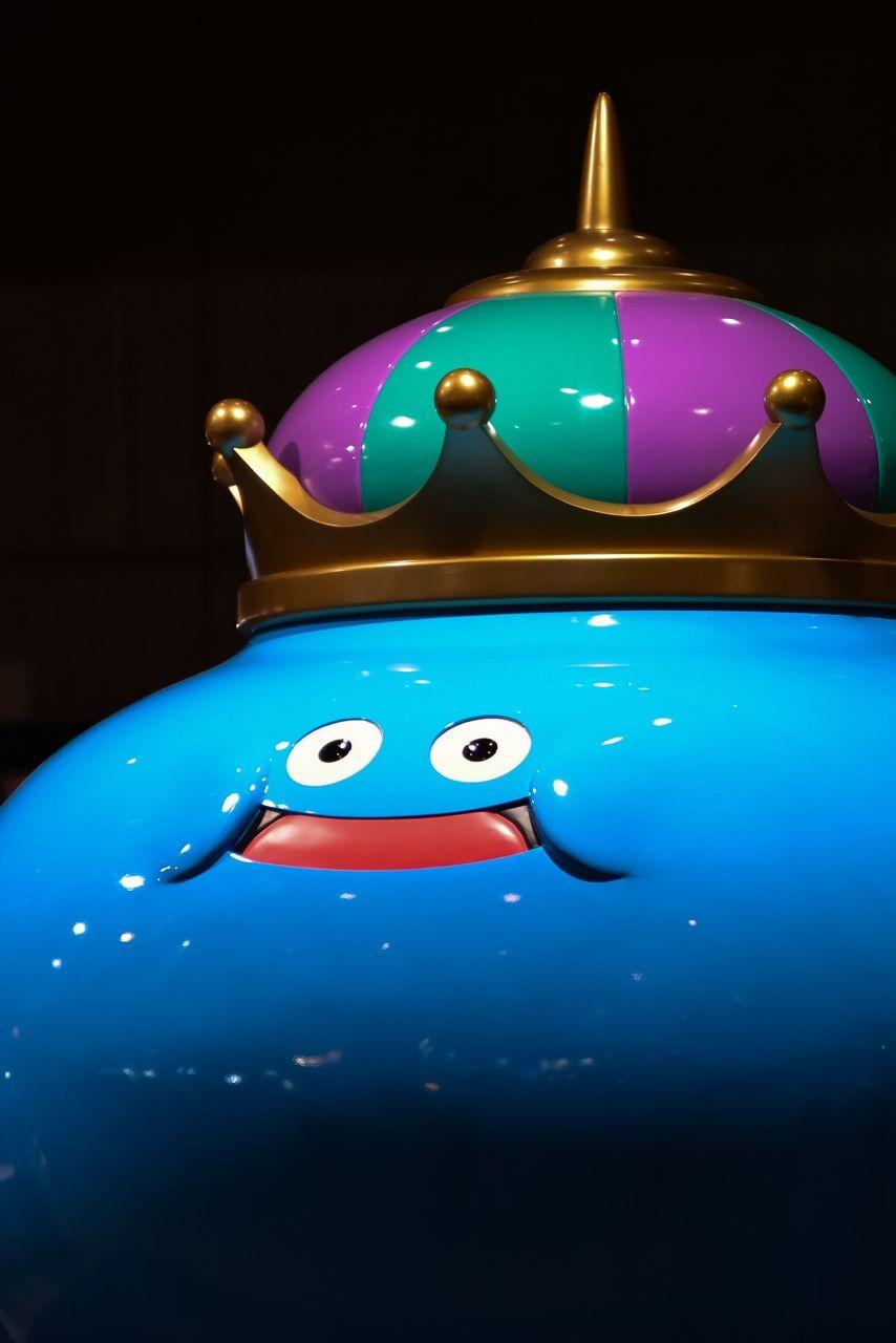 King Slime Dragon Quest ドラゴンクエスト チーズ イラスト