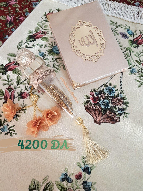 طقم الأميرة في اللون الكريمي Charm Bracelet Crochet Jewelry