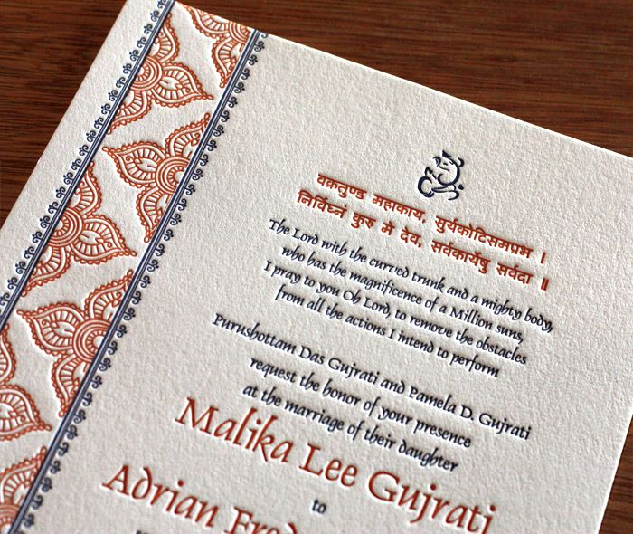 A unique ganesh symbol featured on our jasmin wedding invitation a unique ganesh symbol featured on our jasmin wedding invitation design invitations by ajalon stopboris Gallery