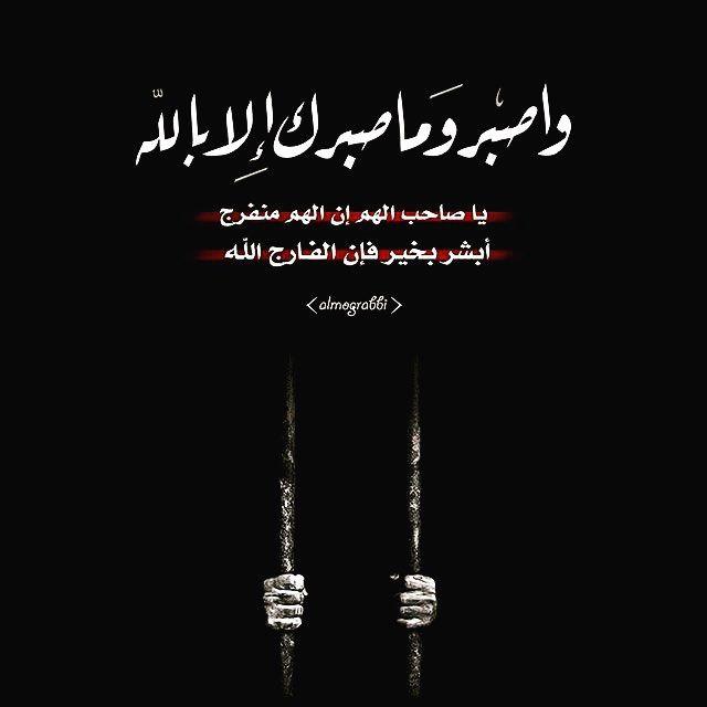 Jameelakalam Islamic Quotes Quotes Arabic Quotes