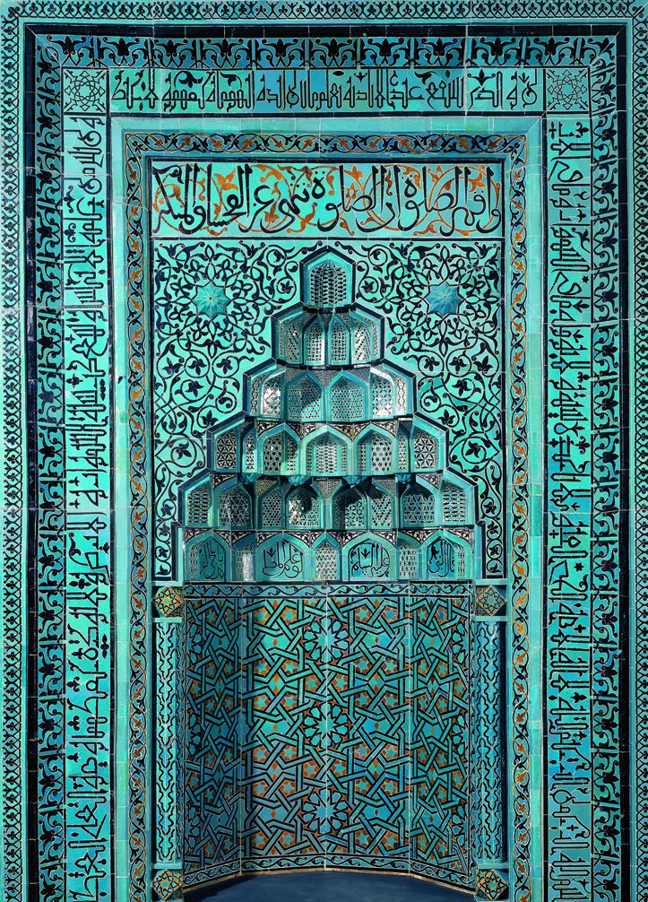 Pin On Diy Decoration For Home In 2020 Islamic Art Art Art And Architecture