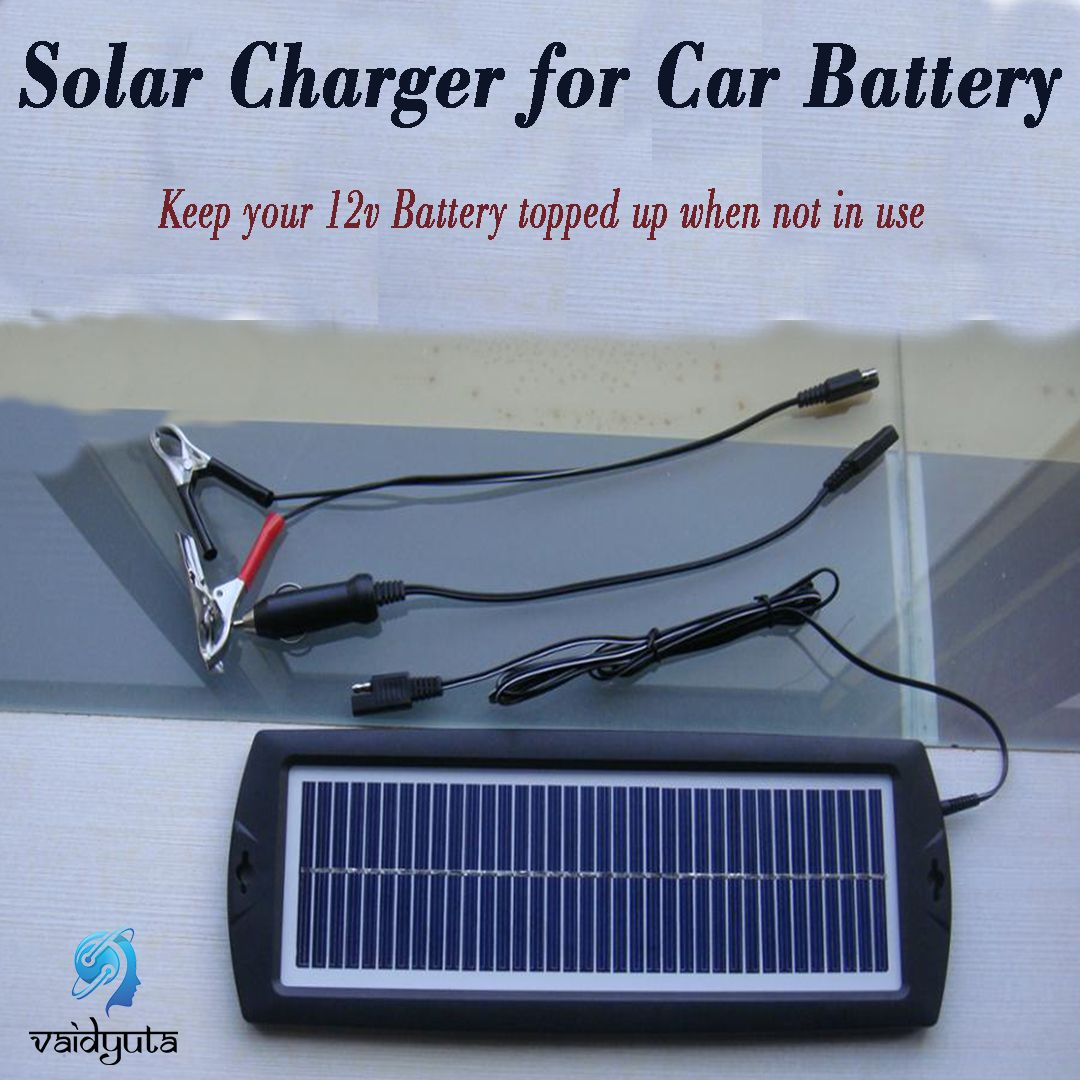 Portable Solar Charger For Car Battery In 2020 Solar Charger Portable Car Battery Solar Charger