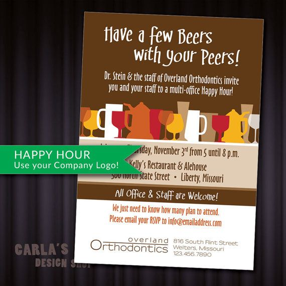 Have A Few Beers With Your Peers Happy Hour PRINTABLE PDF Or JPG