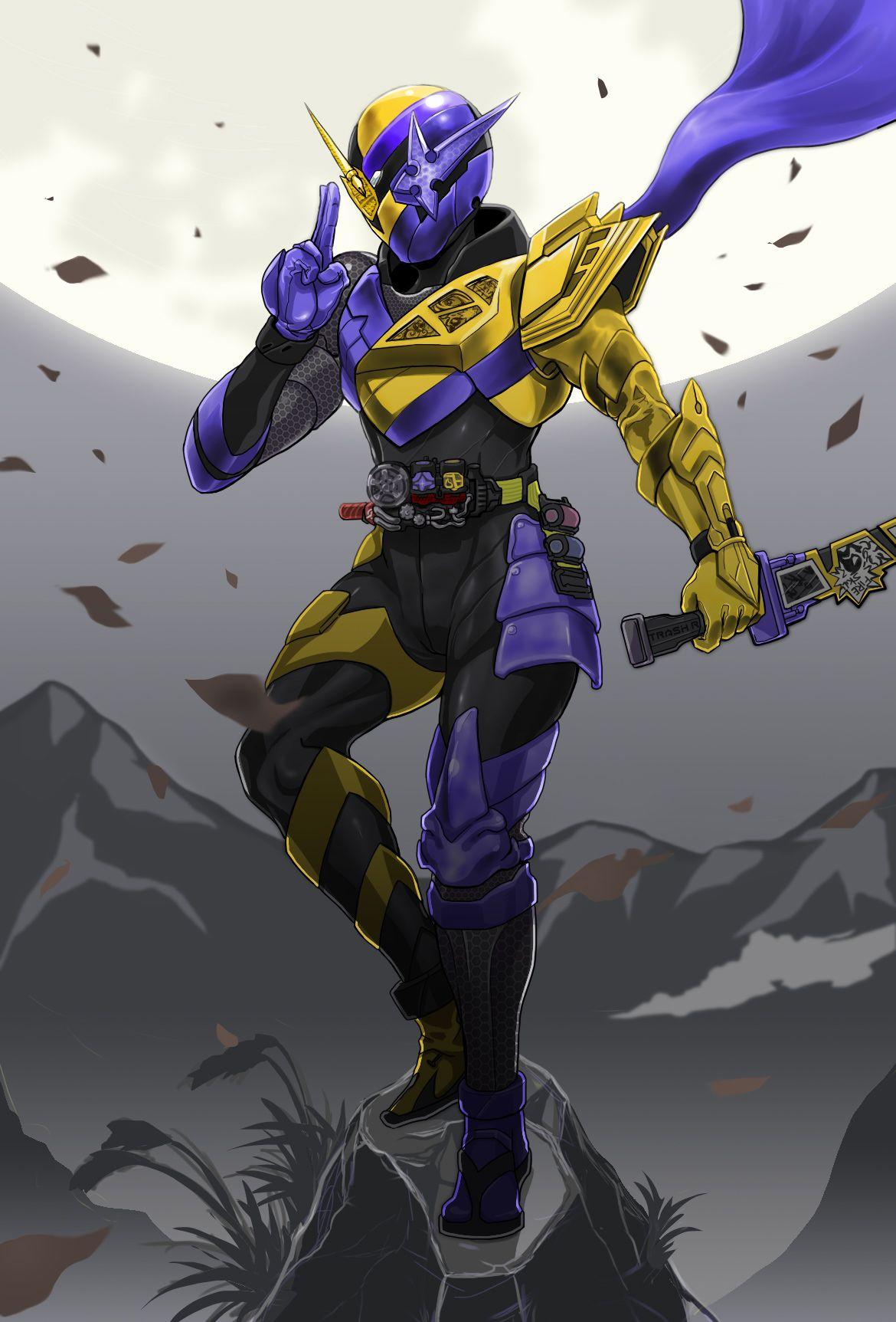Baju Kamen Rider