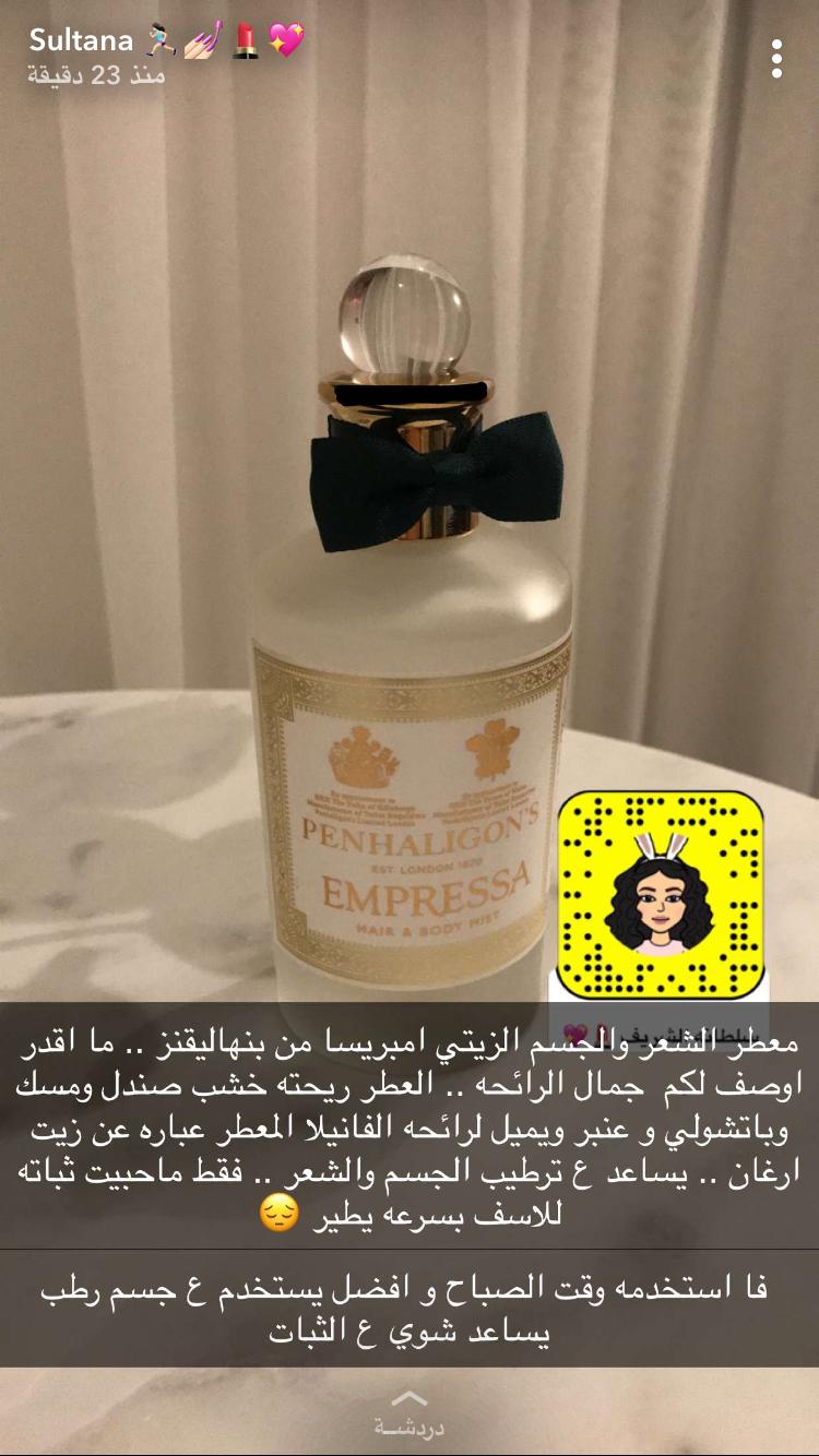 Pin By Manal On Perfume Perfume Fragrances Perfume Lovely Perfume