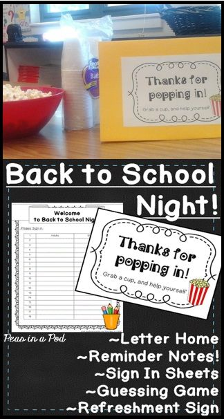 Back to School Night EDITABLE Activities and Meet the Teacher Sign - student sign in sheet