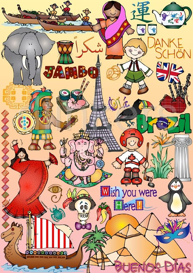 Clipart of world culture best graphic sharing clipart for world studies travel culture diversity by dianne j rh pinterest com art around the world culture art around the world publicscrutiny Choice Image