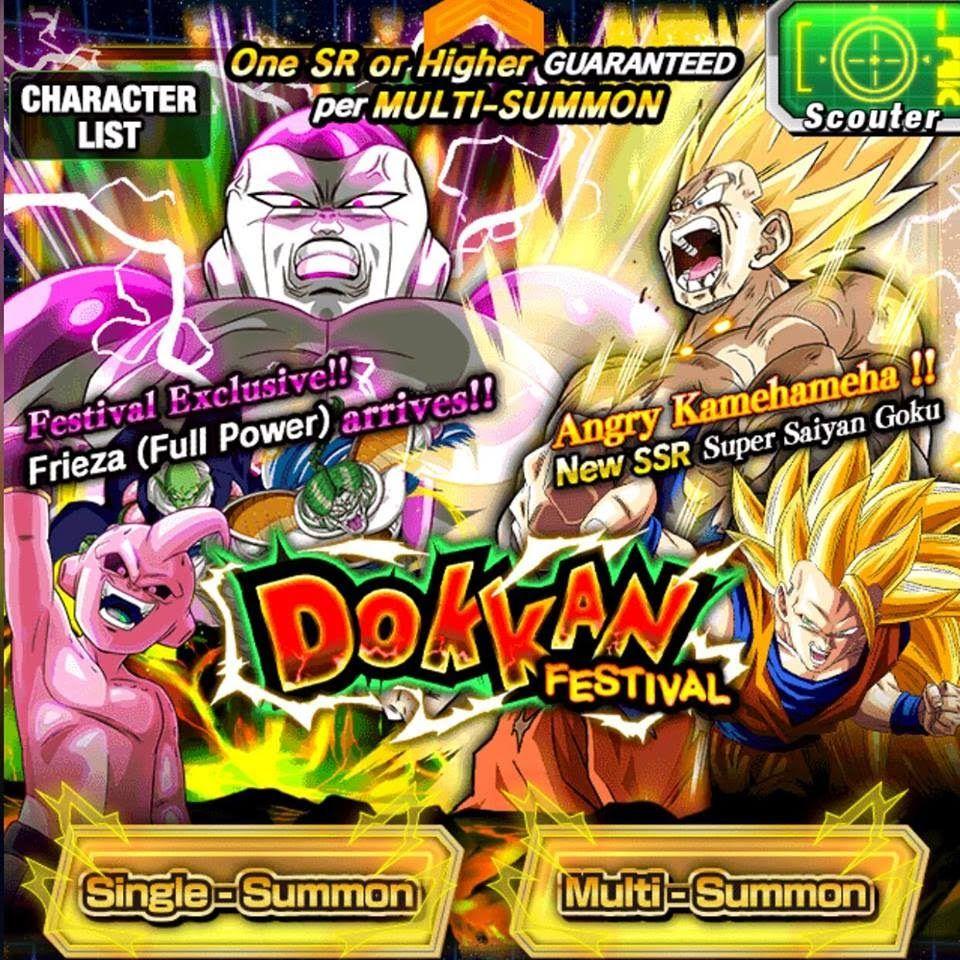250 Dragon Stone Giveaway Full Power Frieza Dokkan Festival Summon Best Pull Yet Dokkan Battle Goku Super Saiyan Frieza Summoning