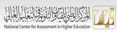 نتائج اختبارات قياس قدرات الجامعيين 1435 Higher Education Education Assessment