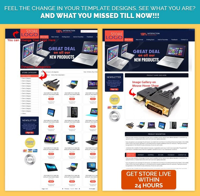 Professional EBay Auction Templates Store Designs To Sell PC - Professional ebay listing templates