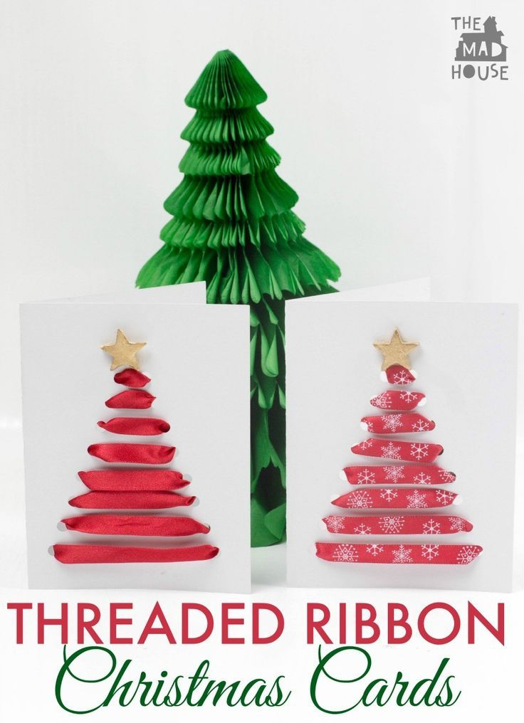 these simple threaded ribbon christmas cards are perfect for children of all ages to make and perfect for working on fine motor skills too - Simple Christmas Cards