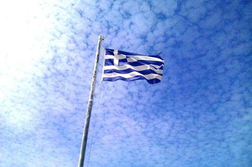Greece for Ever