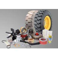 As peças para empilhadeiras são indispensáveis para garantir a boa performance dos equipamentos. Para saber, acesse o link!