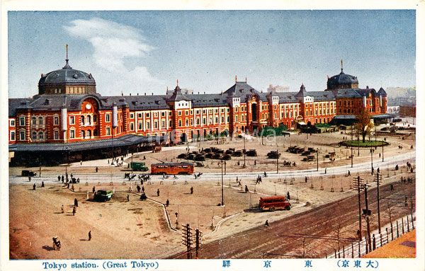 MeijiShowa: 70116-0009 - Tokyo Station, Tokyo - Vintage Images of Japan