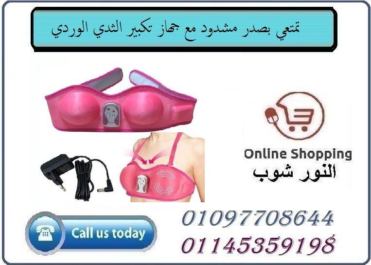 تمتعي بصدر مشدود مع جهاز تكبير الثدي الوردي Sports Bra Bra Today