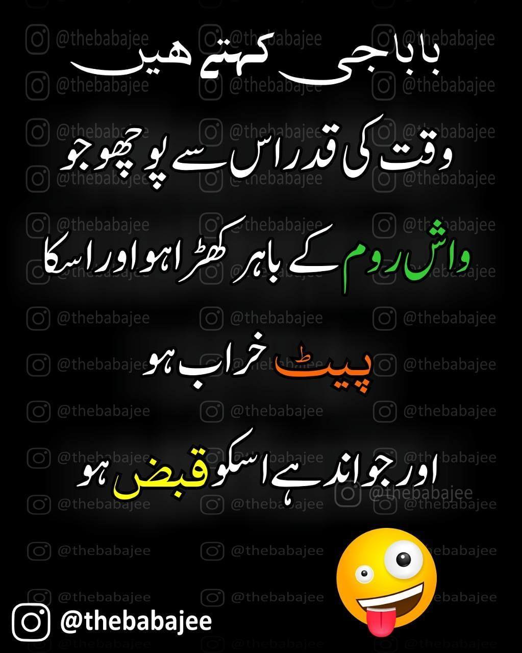Pin By Angeles Mullane On Shayan Genius English Jokes English Memes Funny Memes