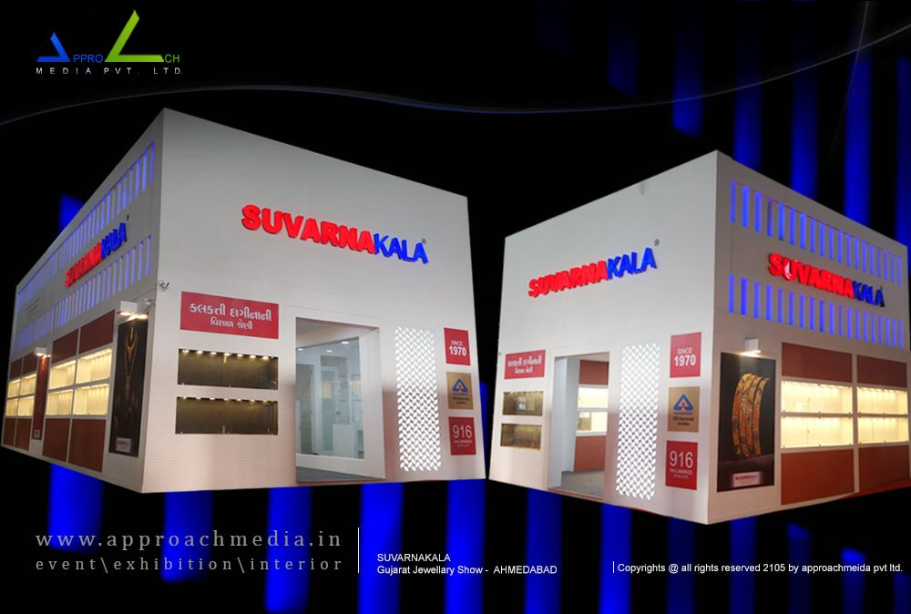 Exhibition Stall Manufacturer In Gujarat : Exhibition stall designing for jewellery show we are working in