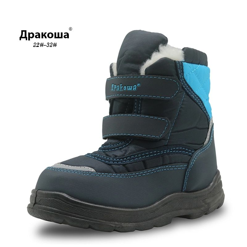 Apakowa New Kids Boys Cold Weather Snow Boots Toddler//Little Kid