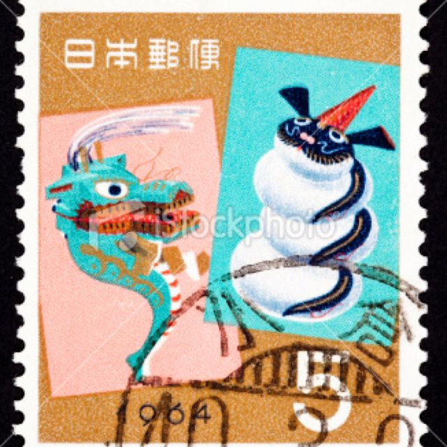 Canceled Japanese Postage Stamp New Years 1964 Dragon Snowman
