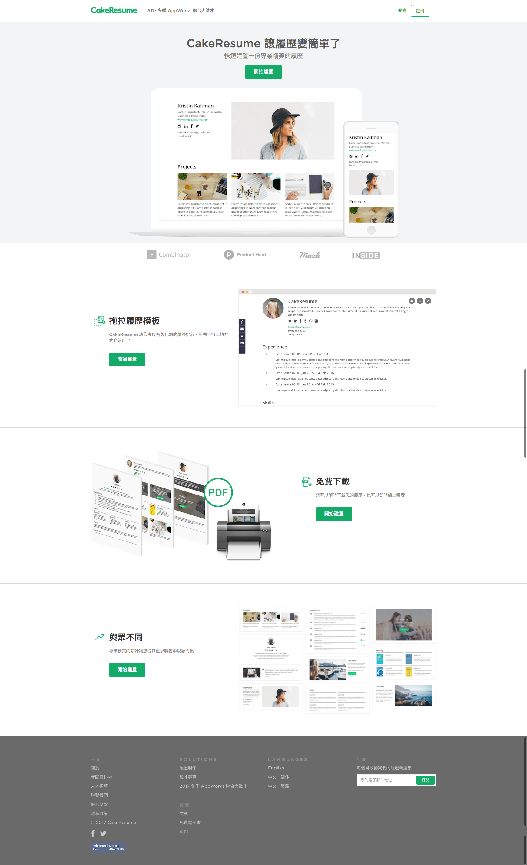 Pin by LIn Pong on Web Online resume builder, Free