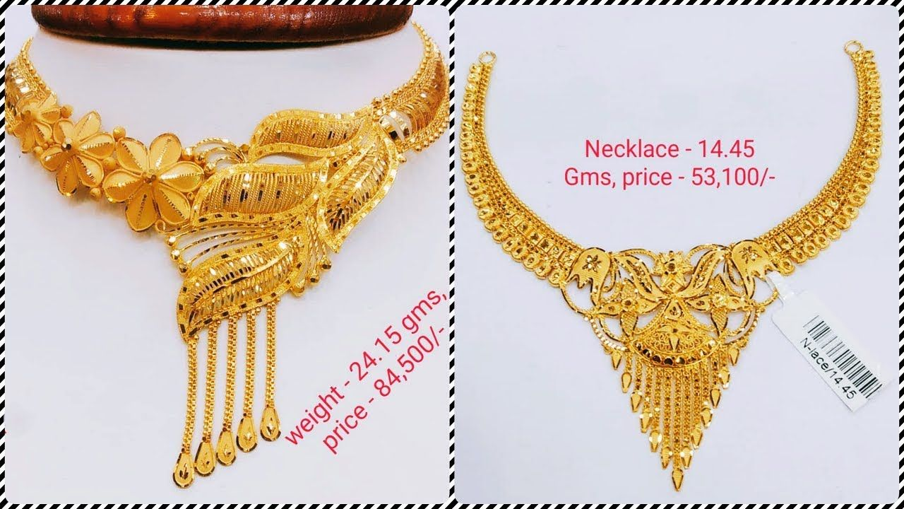 Latest Light Weight Gold Bridal Necklace Designs With Weight Price G Bridal Necklace Designs Gold Bridal Necklace Bridal Necklace