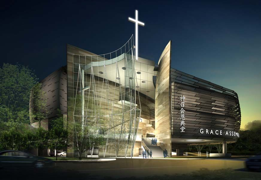 Grace Assembly Of God In Singapore By Laud Architects