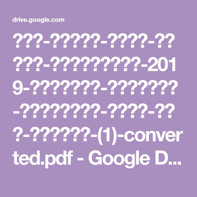 حرف اللام للصف الاول الابتدائي 2019 للتلوين الممدود بالحركات ورقة عمل المدود 1 Converted Pdf Google Drive Word Search Puzzle Math Words