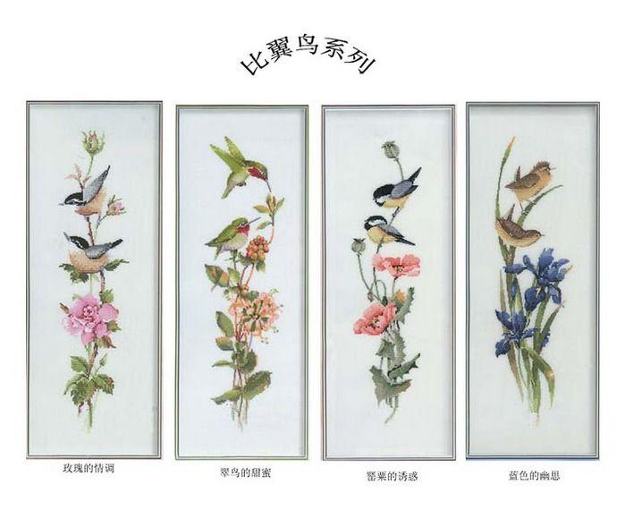 Вышивка рисунки птиц