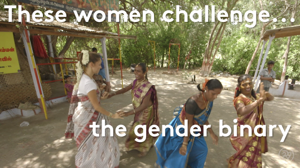 This Might Make You Rethink The Way You See Gender  Video -9666