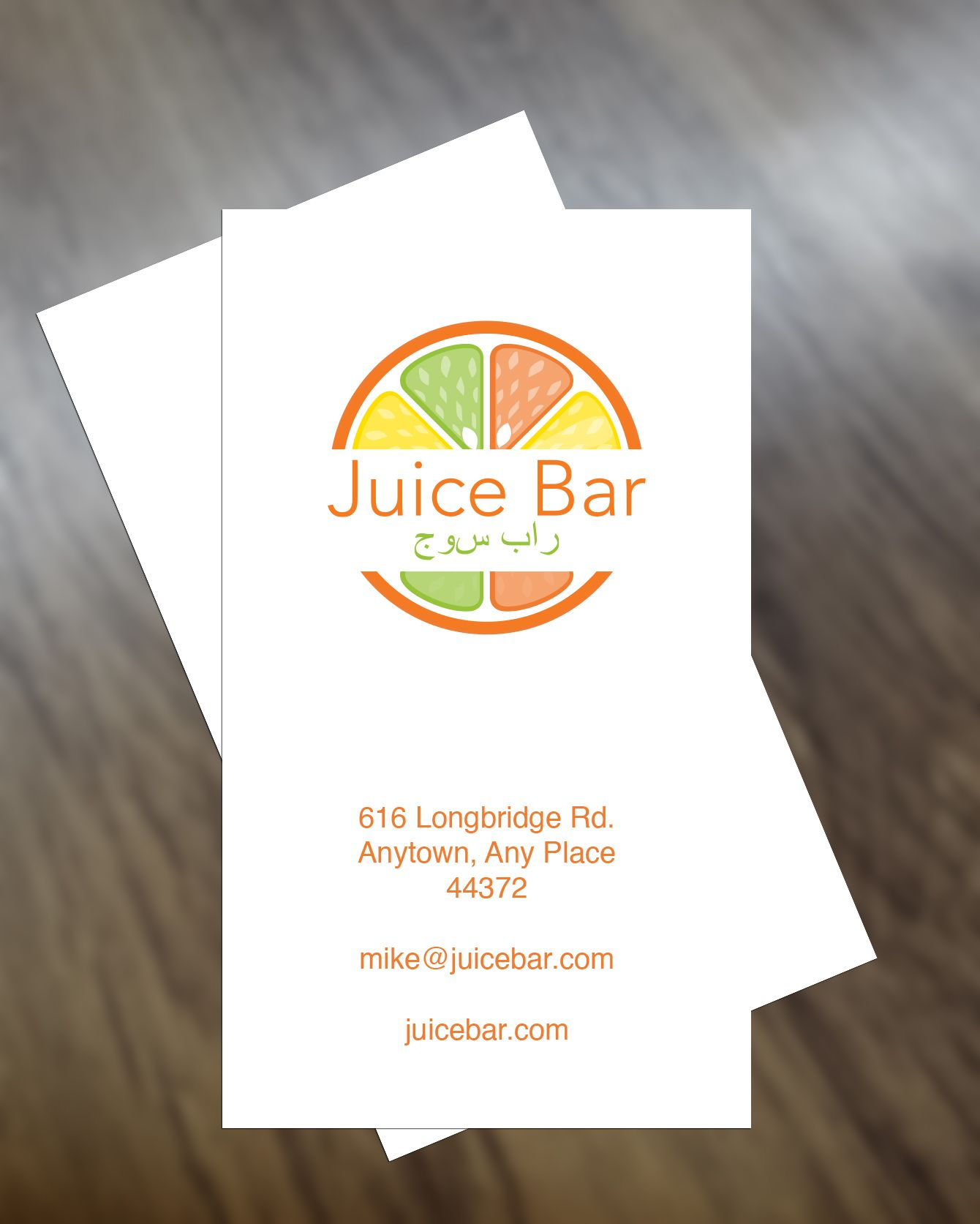 logo and business card for \'Juice Bar\' | Created By Me! | Pinterest ...