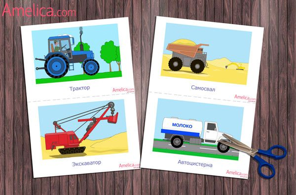 транспорт картинки скачать, виды транспорта для детей ...