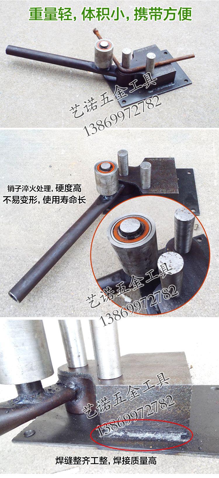 包郵建築手動鋼筋折彎角機鋼筋扳手鋼筋彎筋機器彎曲機彎鋼筋箍