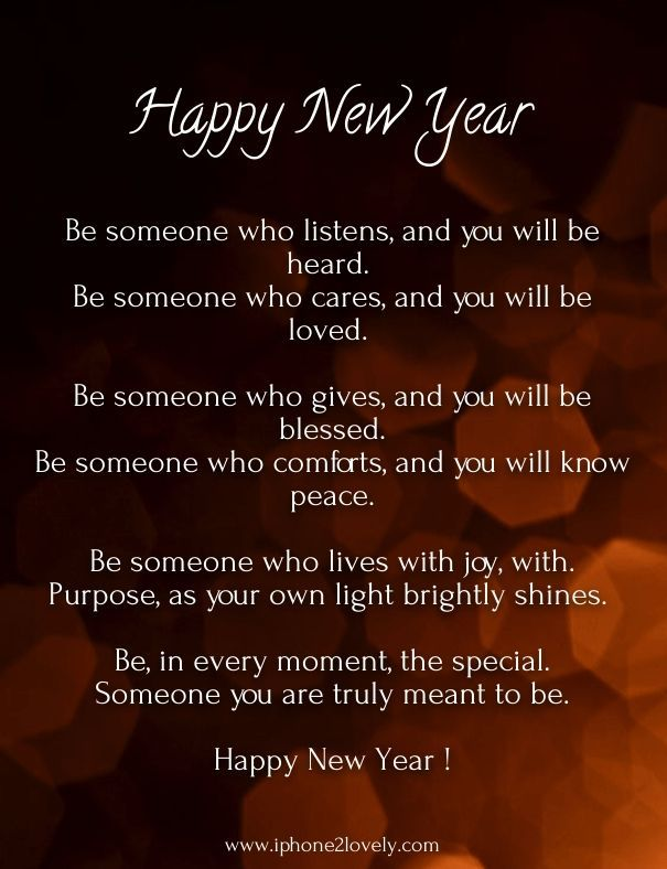 Happy New Year 2018 Quotes : famous New Year love poems ...