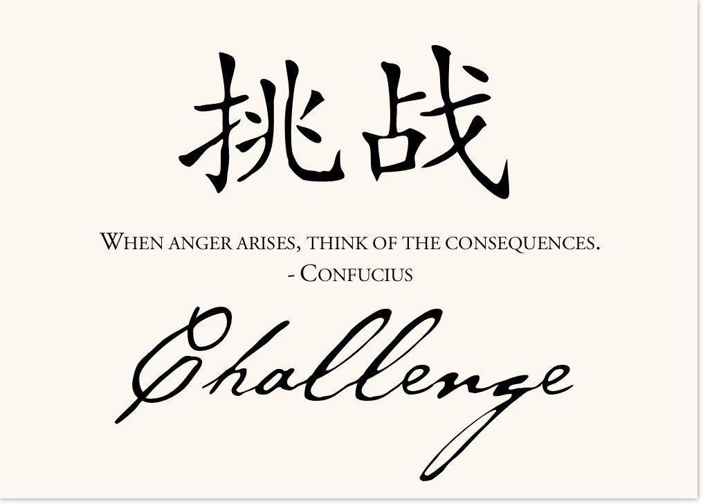 Chinese Quotes Pin𝕬𝖓𝖓𝖒𝖆𝖗𝖎𝖊 On 中國諺語  Pinterest  Symbols