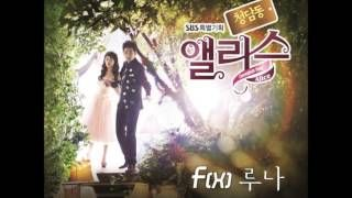 Luna (f(x)) - 괜찮아 (It's Okay) [Cheongdamdong Alice OST] Full Audio, via YouTube.