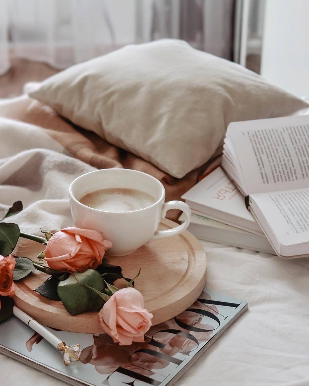 доброе утро роман картинки красивые нападения известность