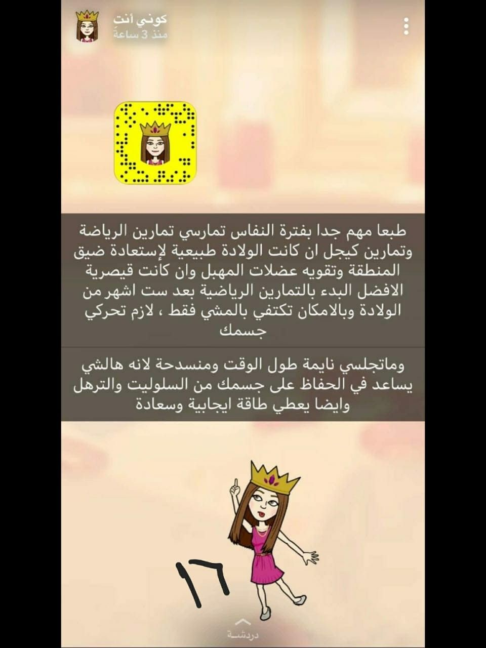 Pin By Loly Loly On نفاس Winnie The Pooh Disney Characters Fictional Characters