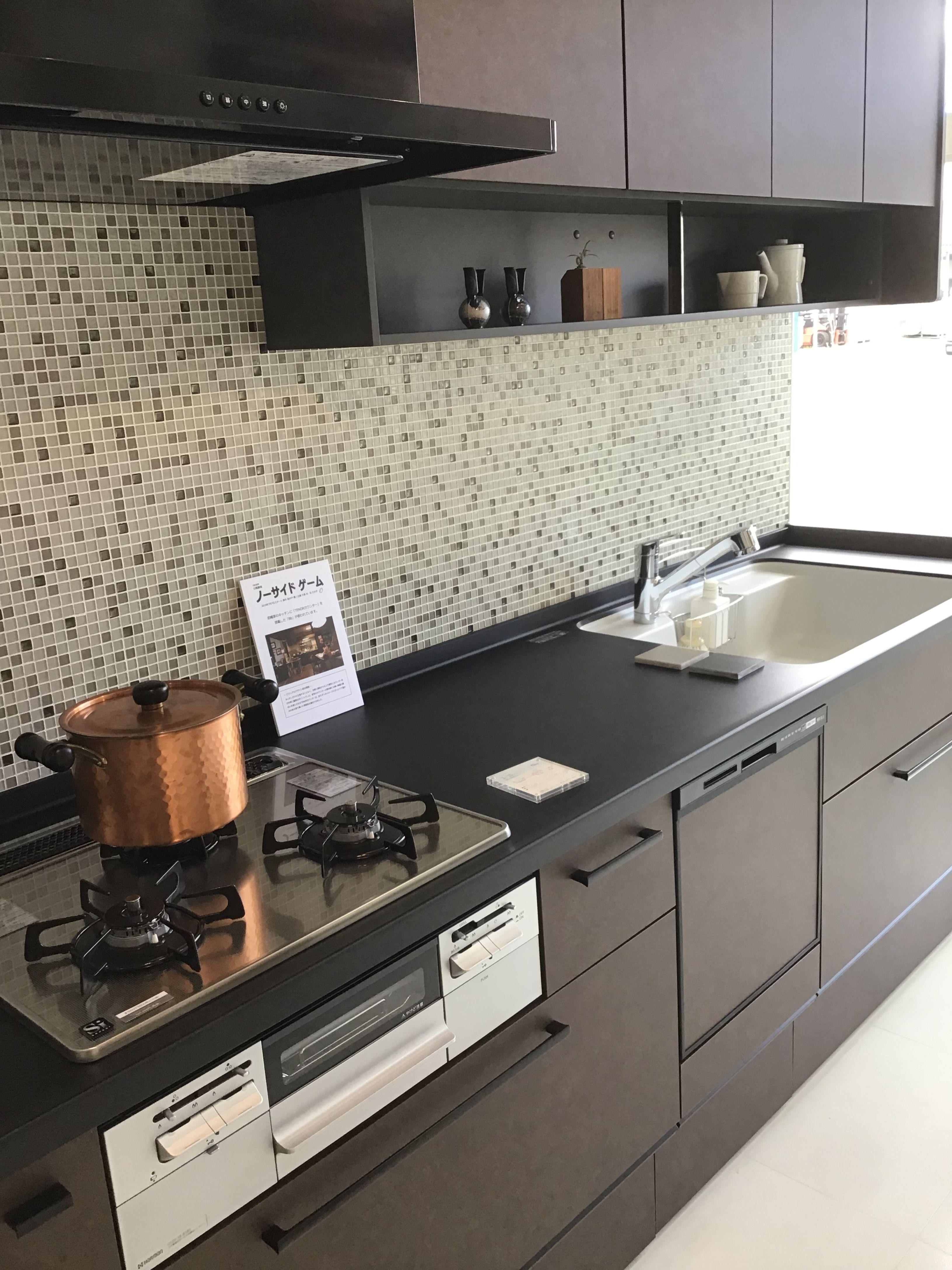 キッチン トクラス Bb サンドブラック キッチン間取り キッチンインテリアデザイン リビング キッチン
