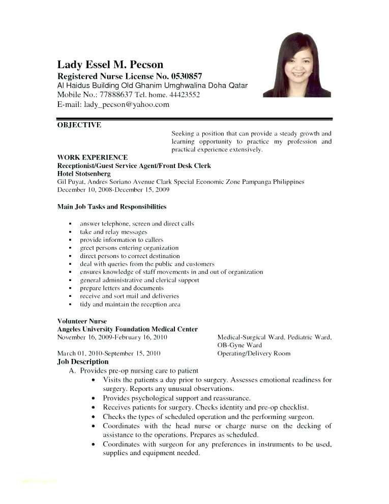 Insurance Resume Examples Resume Insurance Agent Resume For Life Insurance Agent And Format Resume Ex Job Resume Examples Cover Letter For Resume Resume Skills