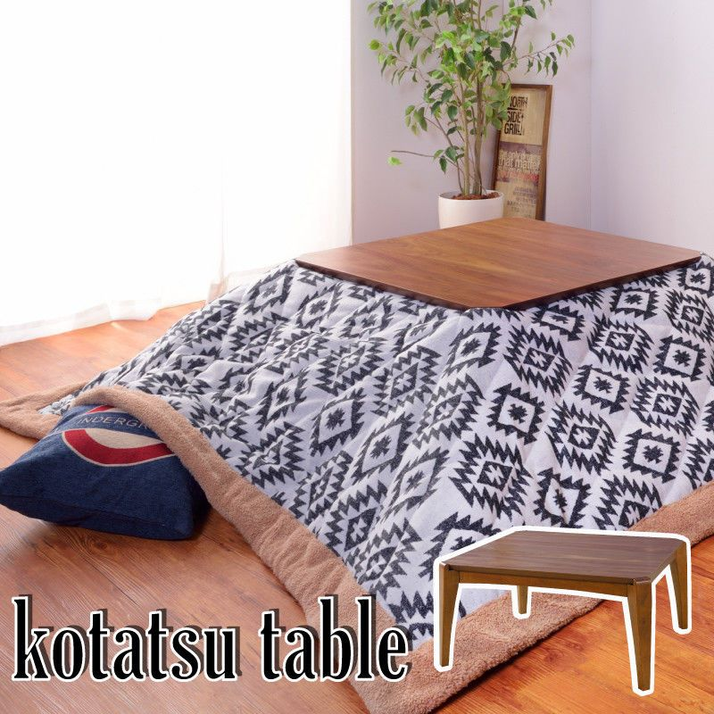 Kotatsu Table Wooden Japanese Style Heater Table Brown Square Kt