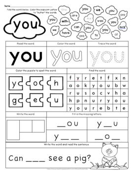 SIGHT WORD PRACTICE- Dolch Words- PRE-PRIMER | School ...