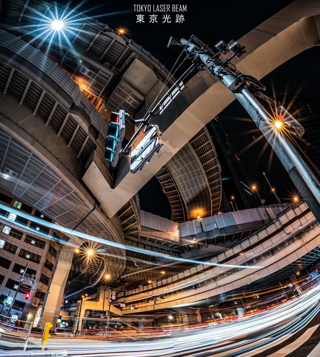 #東京 #新宿 #西新宿ジャンクション #ジャンクション #風景 #夜景 #光跡 #東京光跡 #長時間露光 #長秒露光  #japan #tokyo #shinjuku #lighttrail #landscape #nightview  #tokyo_laser_beam #longexposure  #SonyAlpha #a7riii