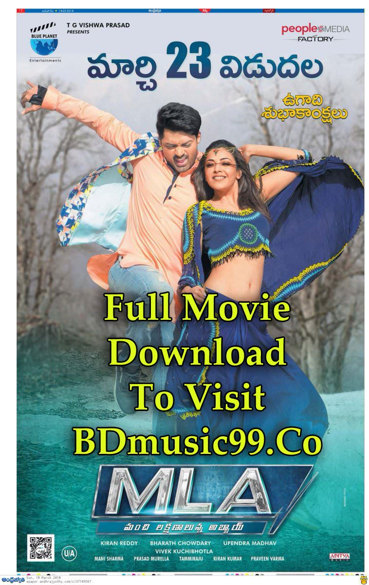 Mla Ka Power 2018 2018 480p Hdtvrip Hindi Telugu Hq Line X264 700mb Mkv Movies Comic Books Hindi