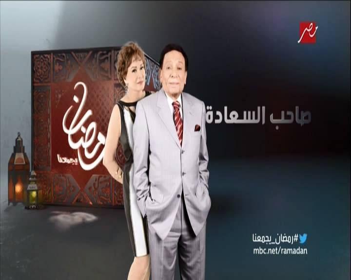 مسلسل صاحب السعادة الحلقة 25 عرباوى Lab Coat Coat Ramadan