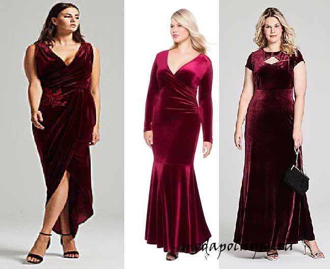 cc898a5139f Бордовые платья в пол из бархата для полных.