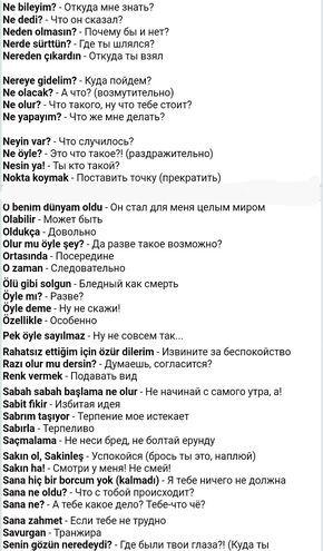 Rusça sözcük dağarcıkları